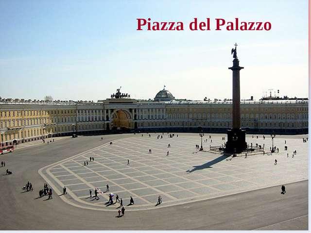 Piazza del Palazzo