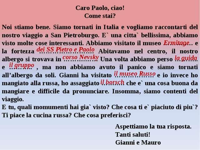 Caro Paolo, ciao! Come stai? Noi stiamo bene. Siamo tornati in Italia e vogli...
