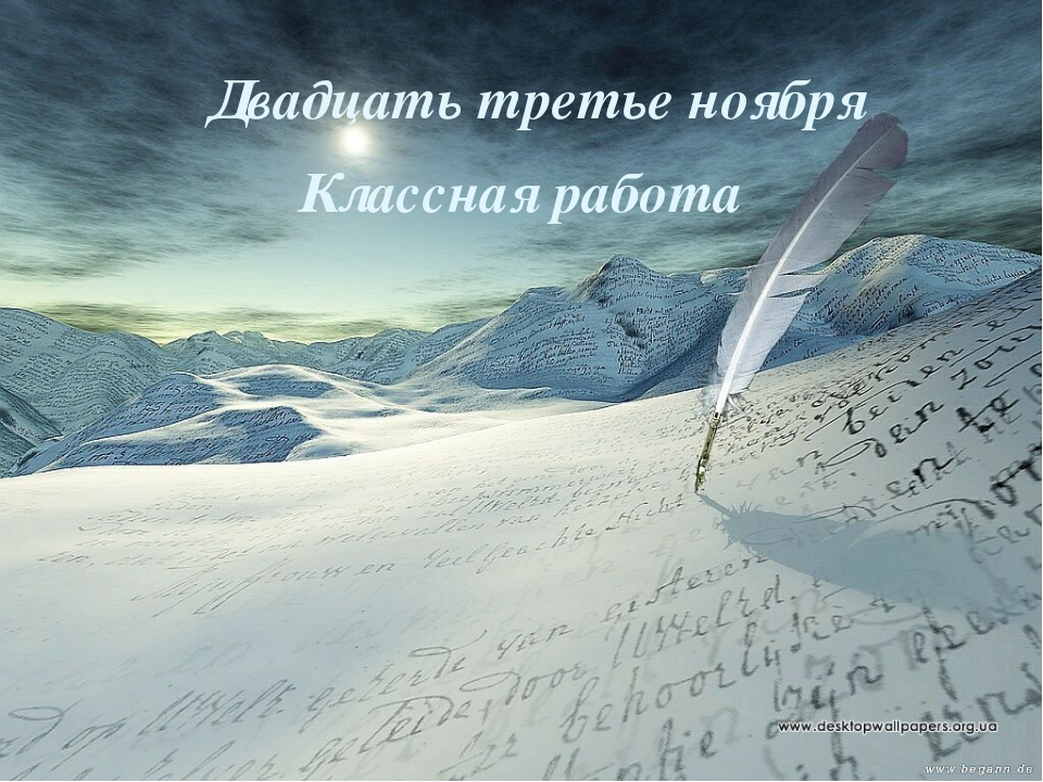 Главным героем романа является Пётр Гринёв. Тогда почему роман называется «К...