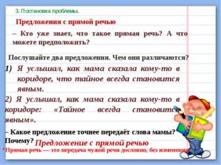 file:///C:/Users/4B94~1/AppData/Local/Temp/Rar$EX84.024/[NS-RUS_4-04]_[QS_06