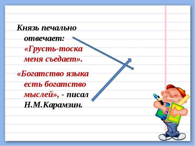 V. Первичное закрепление. Упр. 83. – Кто автор этих стихотворных отрывков? –...