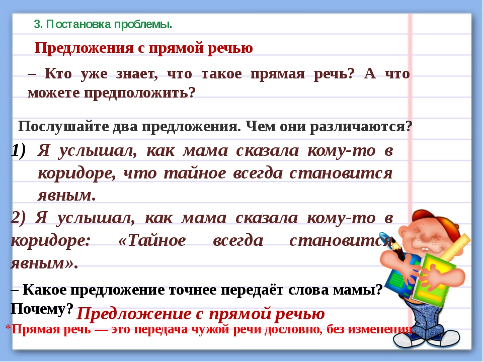 file:///C:/Users/4B94~1/AppData/Local/Temp/Rar$EX84.024/[NS-RUS_4-04]_[QS_06...
