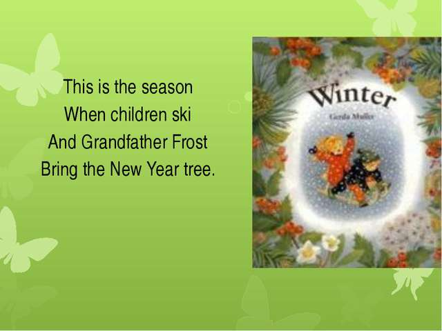 This is the season When children ski And Grandfather Frost Bring the New Year...