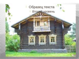 Лицевая часть дома (фронтон) Название окна на лицевой части дома (красное ок