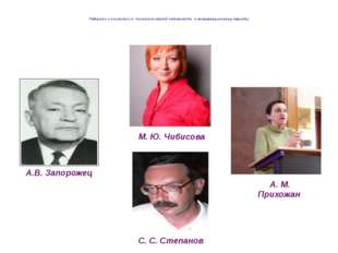 Педагоги и психологи о психологической готовности к экзаменационному периоду