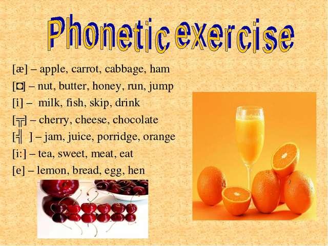 [æ] – apple, carrot, cabbage, ham [˄] – nut, butter, honey, run, jump [i] –...