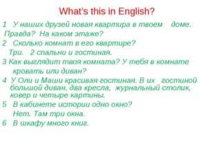 What's this in English? 1 У наших друзей новая квартира в твоем доме. Правда?