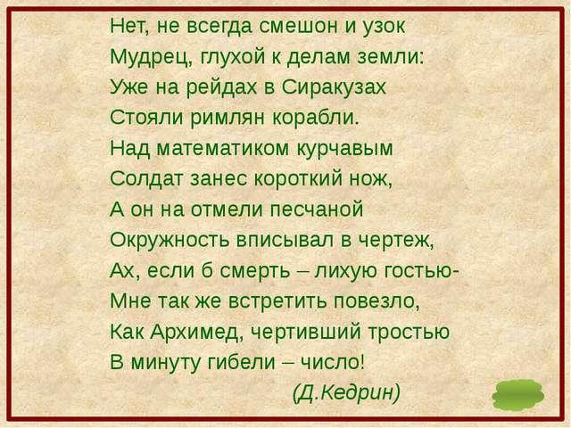 Математик должен быть поэтом в душе С. Ковалевская Об отношениях и связях с п...