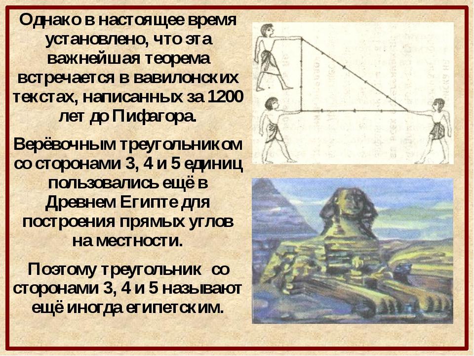 Архимед проверяет и создает теорию пяти механизмов, известных в его время и и...