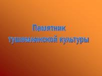 hello_html_m5704cb4f.png
