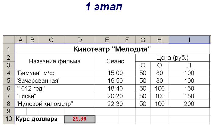 hello_html_m5953c12b.png