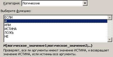 hello_html_m3cb4709e.png