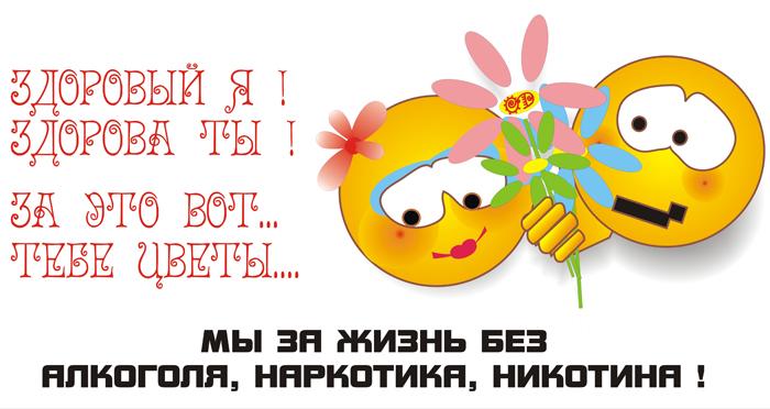 http://www.rb.asu.ru/public/uploads/1289468724_sotsialnaya_reklama_001.jpg