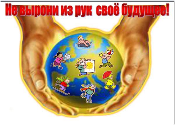 http://roksosh2.z83.ru/foto/5.jpg