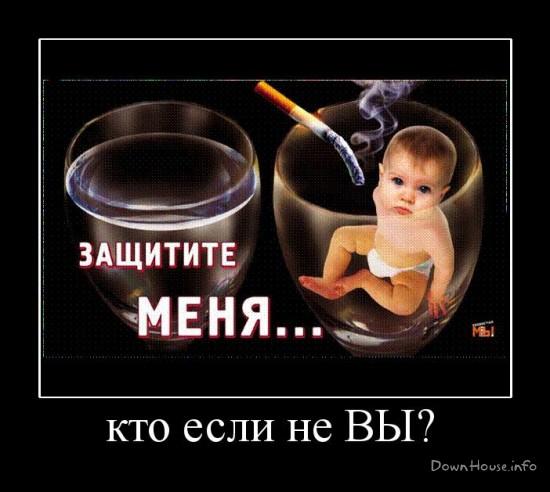 hello_html_6b679399.jpg