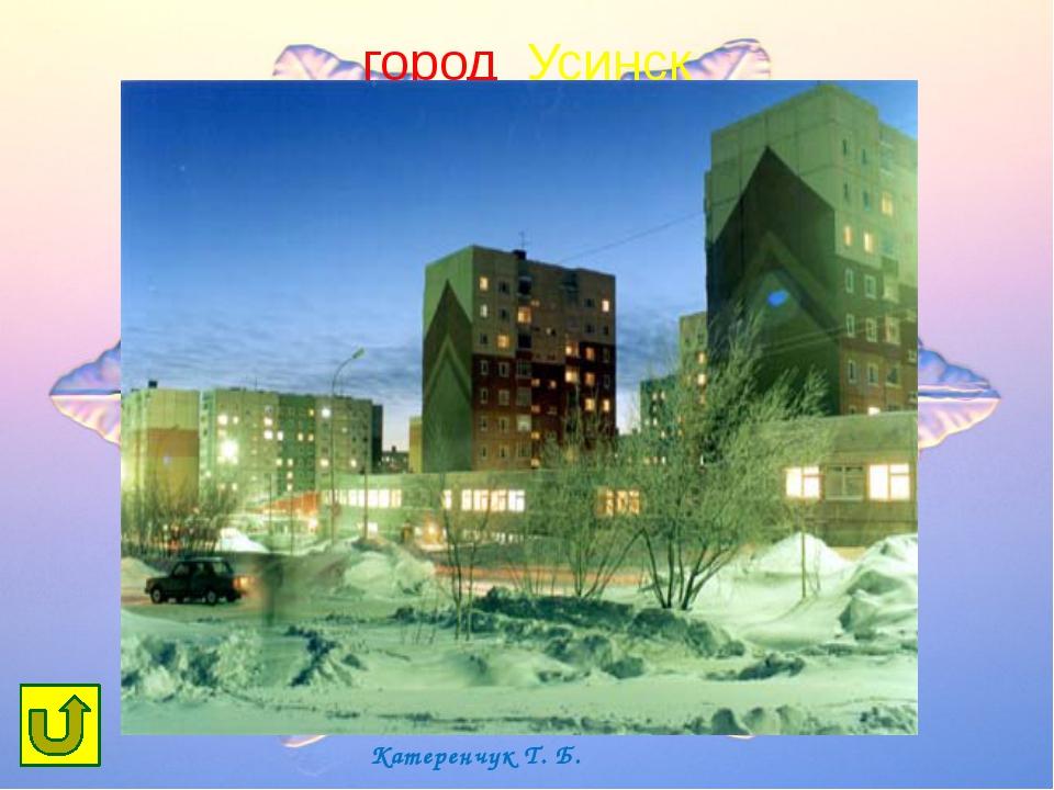 Год основания: 1949 Месторасположение: расположен в северо-восточной части...