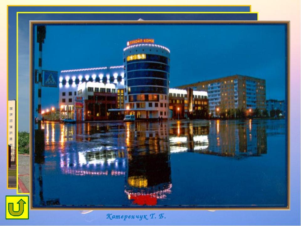 Год основания: 1929 Месторасположение: расположен в центральной части Респ...