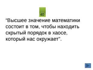 13.http://kafitimpi.sfedu.ru/stud_materials/Muravitskaya_Kurilina_2011/учебни