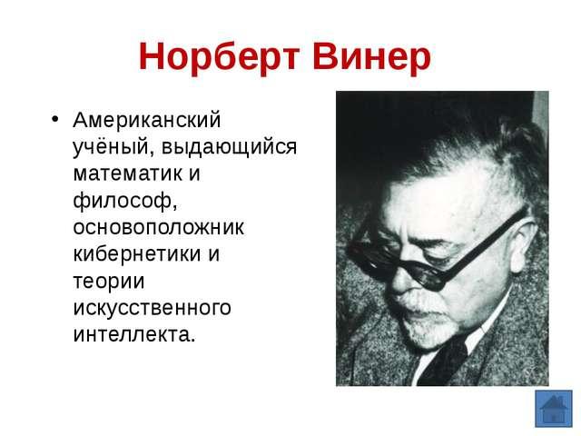 26. http://neomandala.ru/images/op.jpg 27. http://minigames.mail.ru/info/pict...