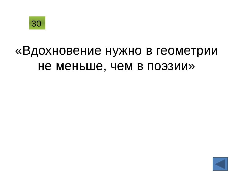 http://gotovie-prezentacii.ru/wp content/uploads/2013/02/fon-2.jpg http://icl...
