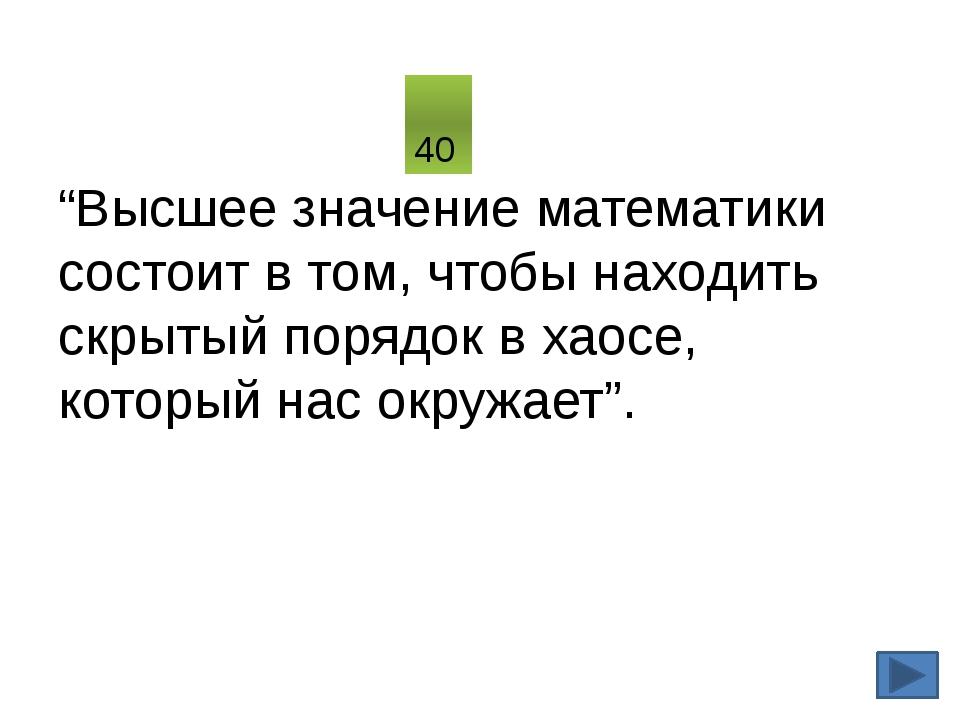 13.http://kafitimpi.sfedu.ru/stud_materials/Muravitskaya_Kurilina_2011/учебни...