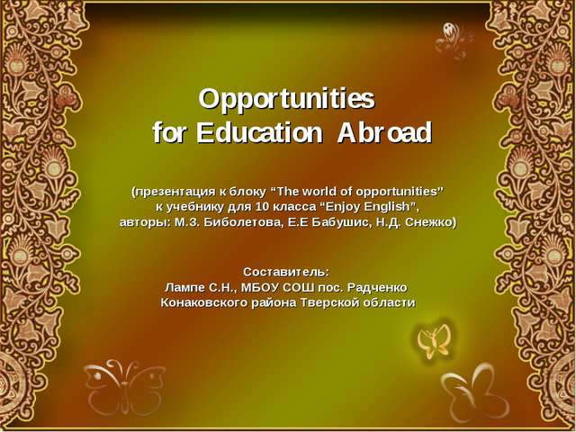 "Opportunities for Education Abroad (презентация к блоку ""The world of opport..."