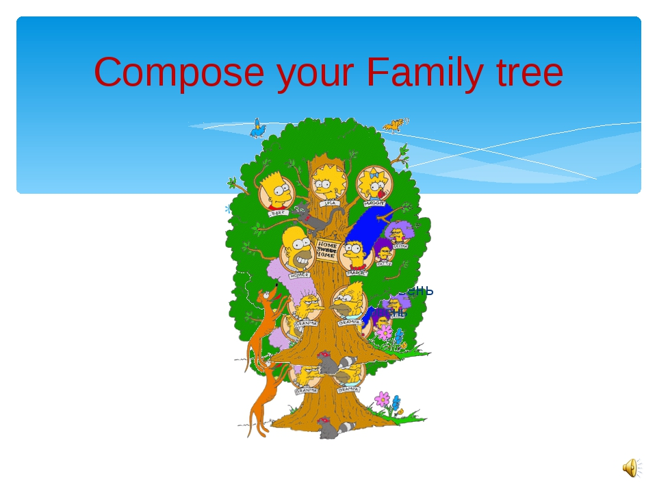 Compose your Family tree