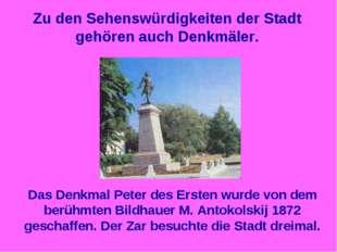 Zu den Sehenswürdigkeiten der Stadt gehören auch Denkmäler. Das Denkmal Peter