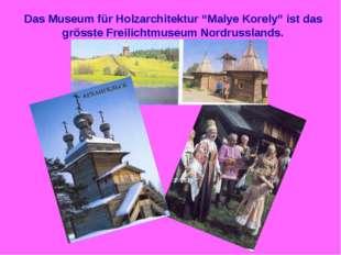 """Das Museum für Holzarchitektur """"Malye Korely"""" ist das grösste Freilichtmuseum"""