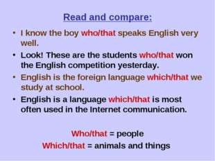 Read and compare: I know the boy who/that speaks English very well. Look! The