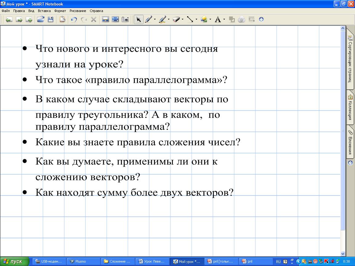 hello_html_39649b55.png