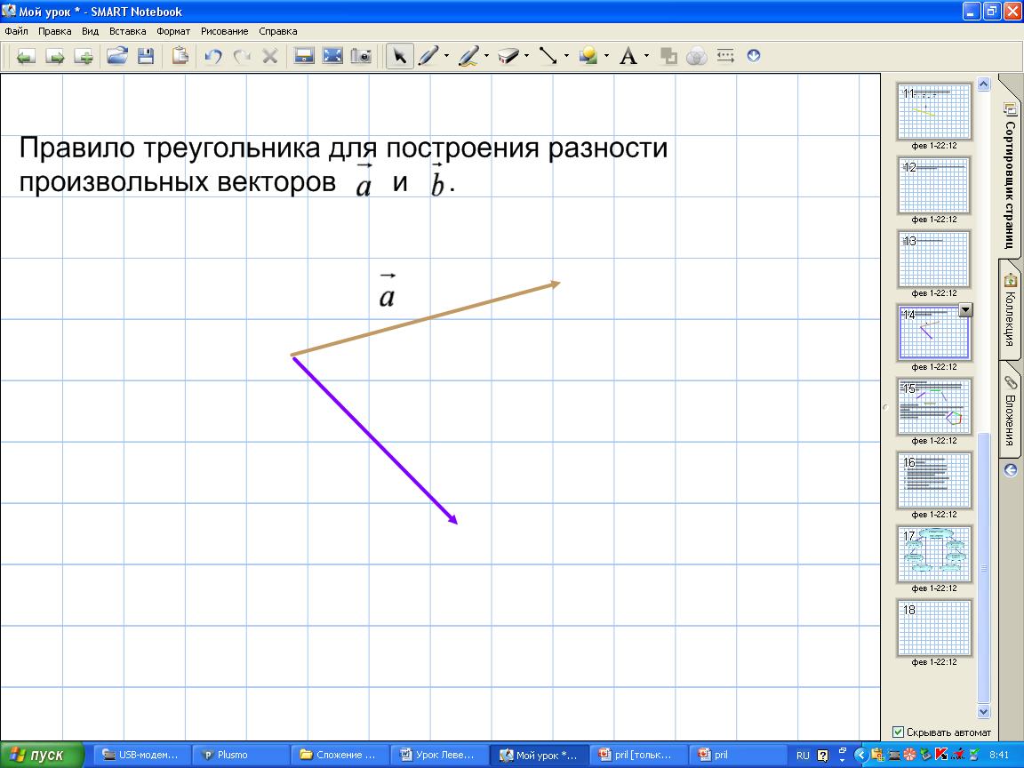 hello_html_6b3eaae8.png