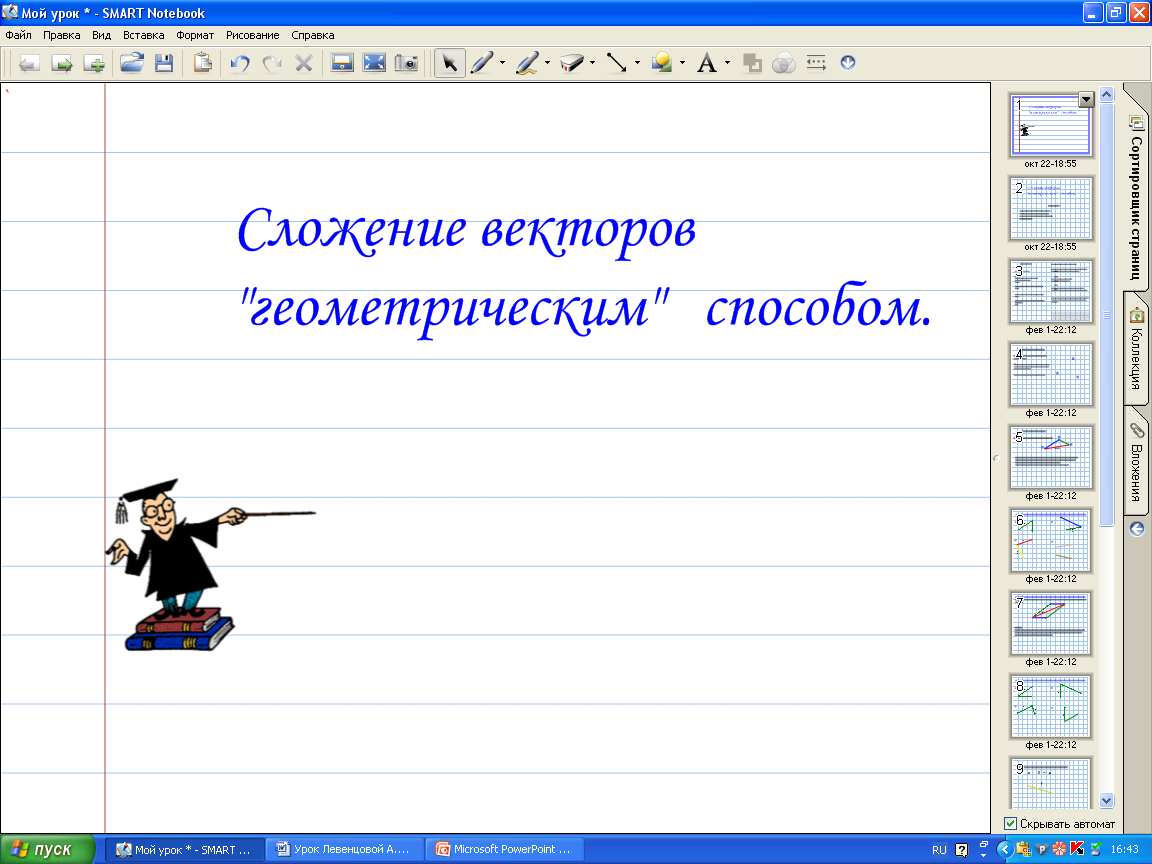 hello_html_m109139be.png