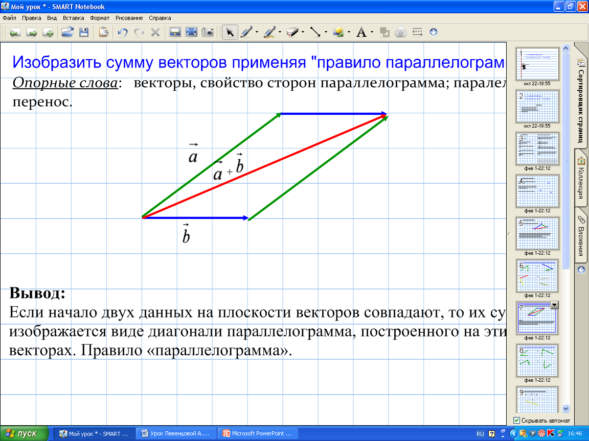 hello_html_m19896ce9.png