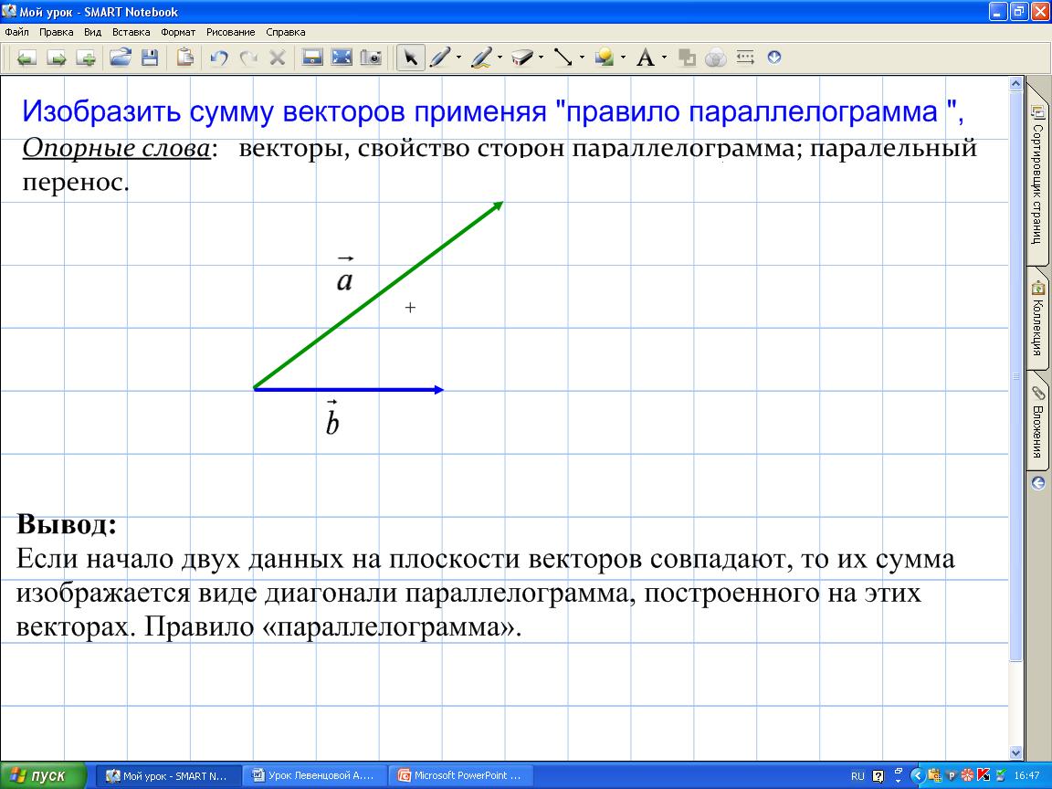 hello_html_m5e9c31eb.png