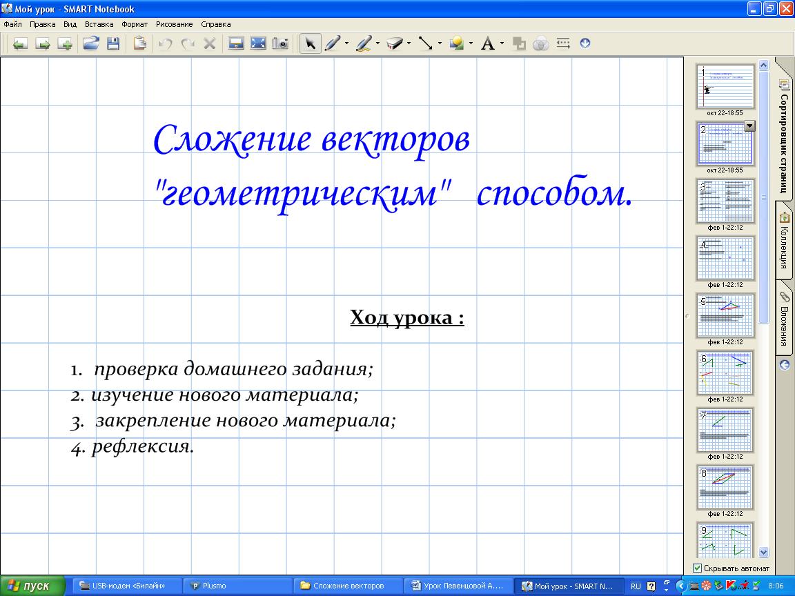 hello_html_m63813e96.png