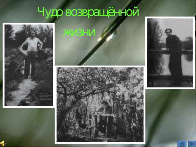 «Архипелаг ГУЛАГ» Весной 1968 года писатель завершил работу над новым романом...