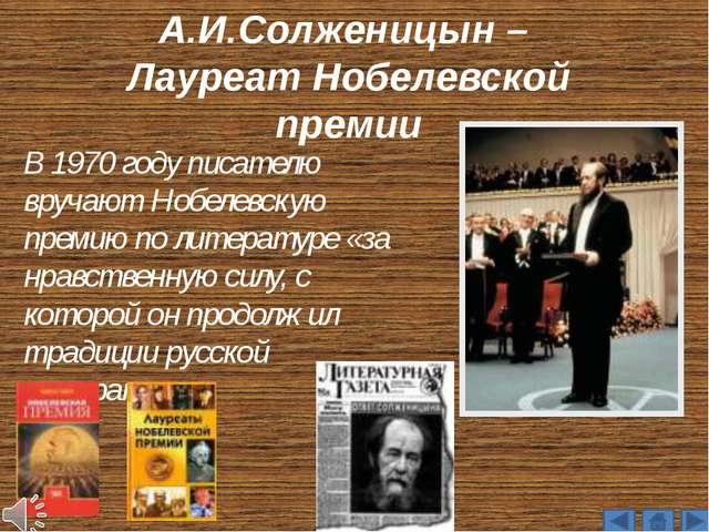 Россия сегодня тяжело больна. Нет на свете нации более презренной, более пок...