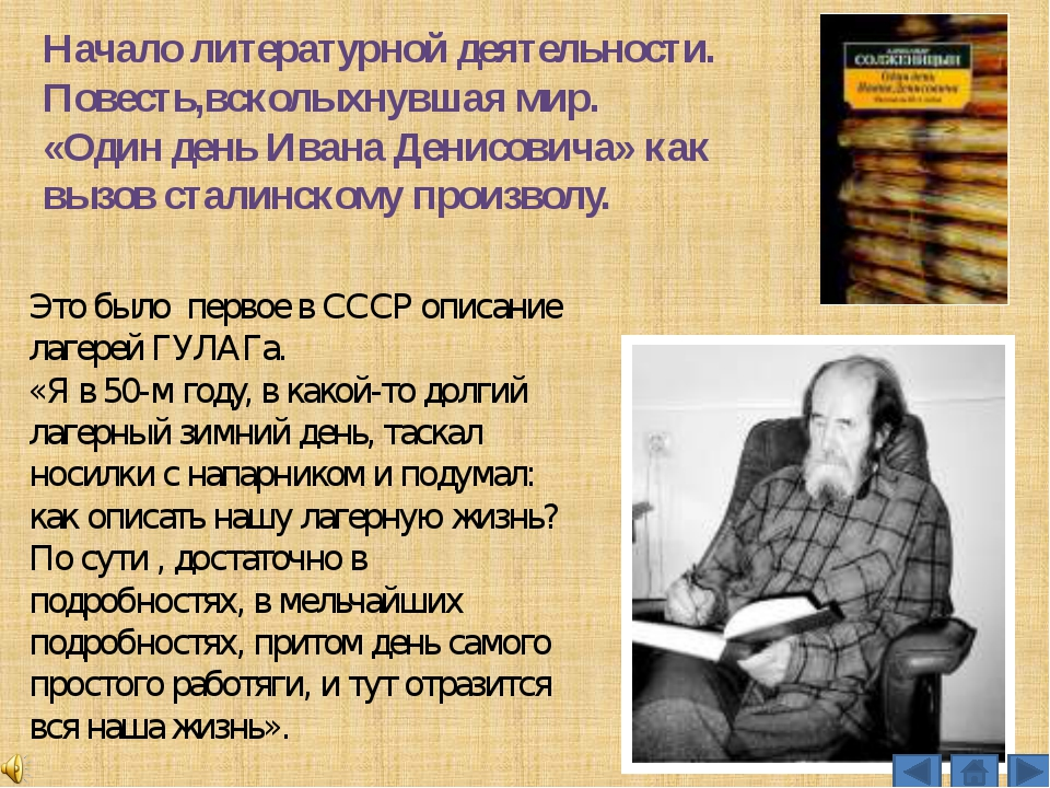 a report on the life and works of aleksandr solzhenitsyn