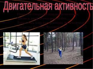Наполни смыслом каждое мгновенье, Часов и дней неумолимый бег, Тогда весь мир