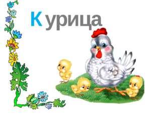 Ключ Корзина