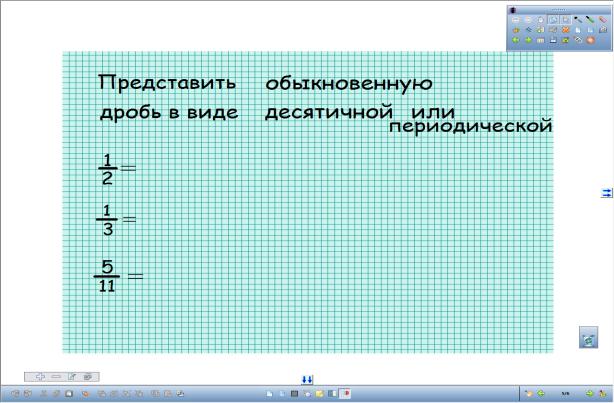 hello_html_3549c30e.png