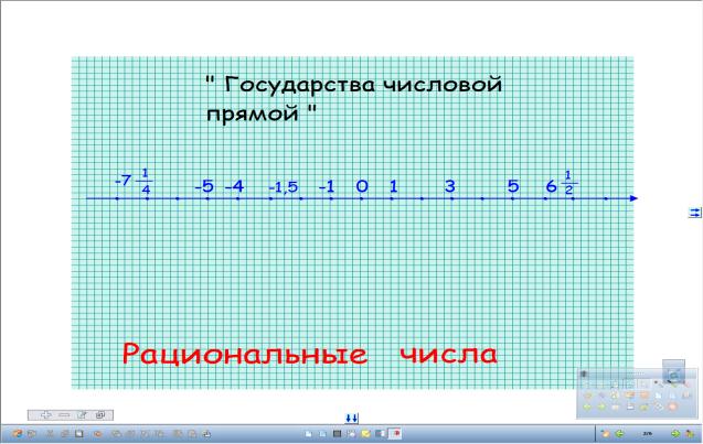 hello_html_m47bb55e2.png