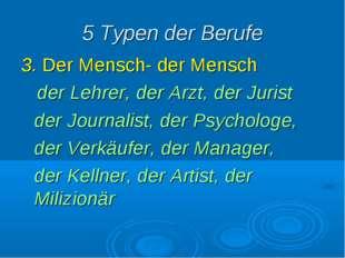 5 Typen der Berufe 3. Der Mensch- der Mensch der Lehrer, der Arzt, der Jurist