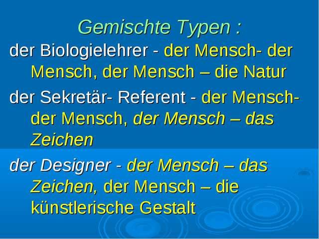 Gemischte Typen : der Biologielehrer - der Mensch- der Mensch, der Mensch – d...