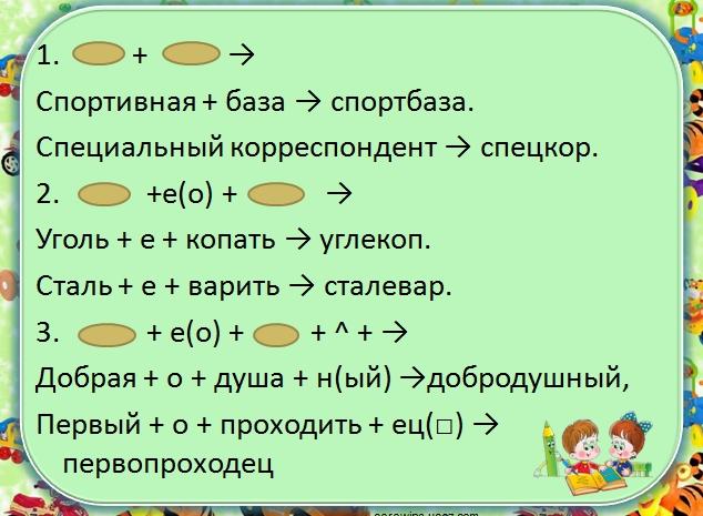 hello_html_74389177.jpg