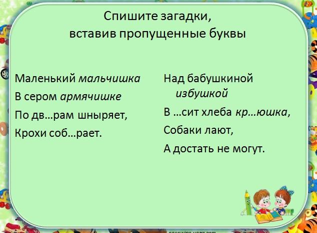 hello_html_m4b8460d2.jpg