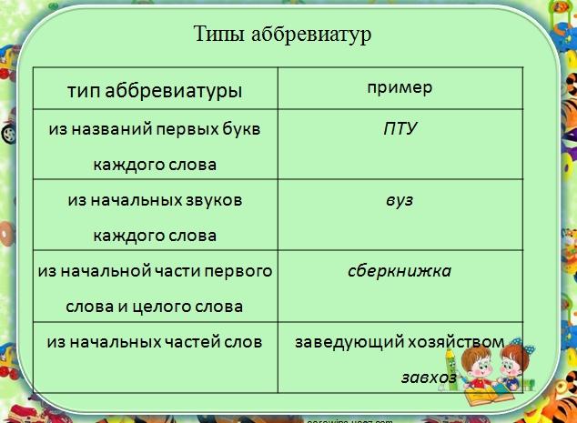 hello_html_m78f85f71.jpg