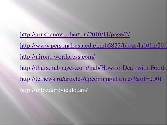 http://arushanov-robert.ru/2010/11/page/2/ http://www.personal.psu.edu/kmb582...
