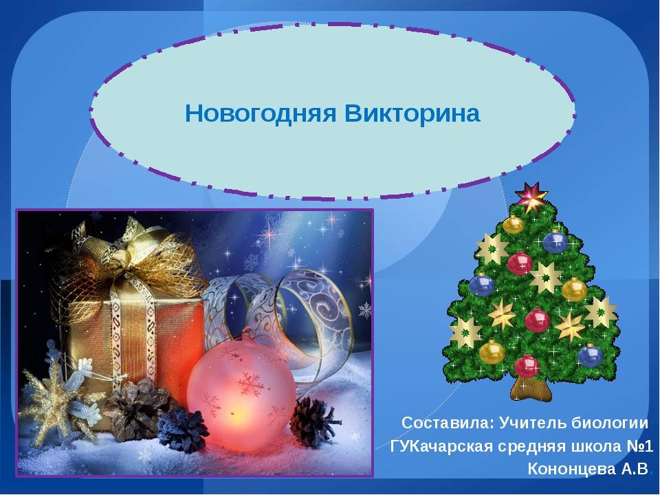 novogodnyaya-prezentatsiya-dlya-detey-skachat